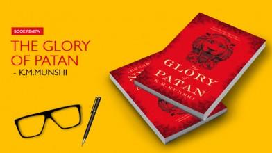 glory of patan
