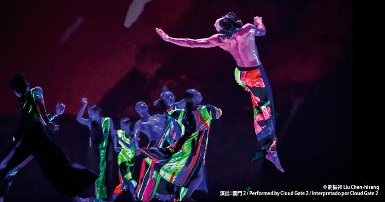 Macao-Arts-Festival 1