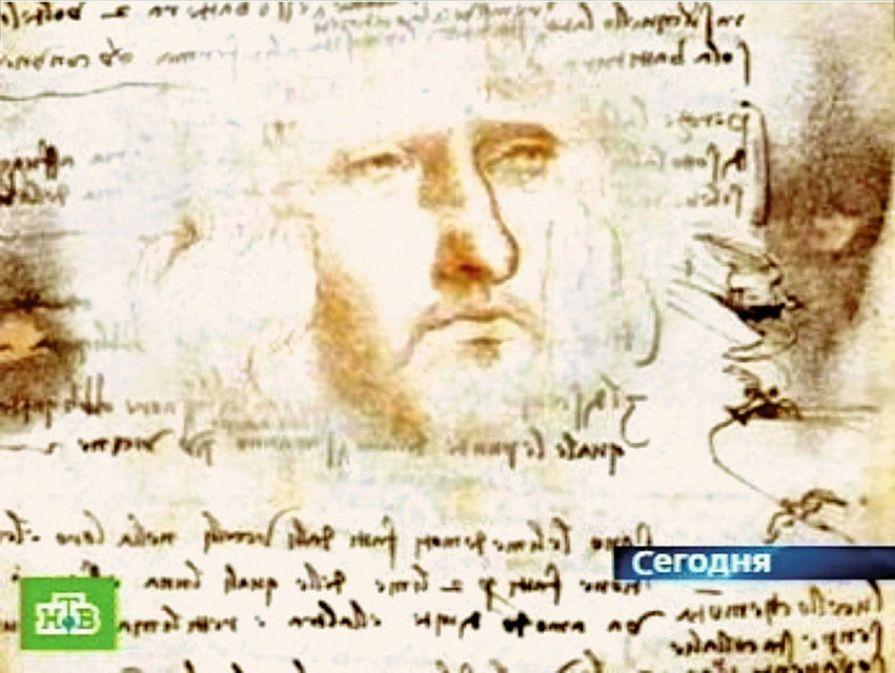Self-portrait_Leonardo_da_Vinci_Wikicommons